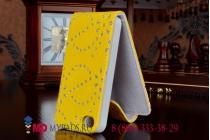 Вертикальный откидной чехол-флип для iPhone 4S желтый с блестками