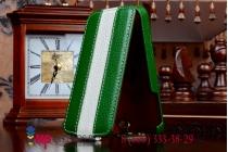 Вертикальный откидной чехол-флип из импортной кожи для iPhone 4S зеленый c белой полосой
