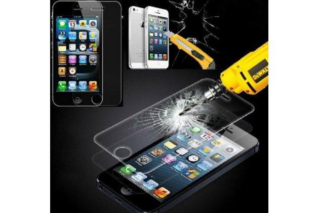 Фирменное защитное закалённое противоударное стекло премиум-класса из качественного японского материала с олеофобным покрытием для iPhone 4/4S