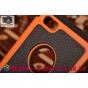 Противоударный усиленный ударопрочный фирменный чехол-бампер-пенал для Apple iPhone 5C оранжевый..