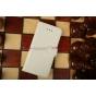 Фирменный чехол-книжка для Apple iPhone 5C лаковая кожа крокодила молочный белый..