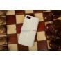 Фирменный чехол-книжка для Apple iPhone 5C лаковая кожа крокодила молочный белый
