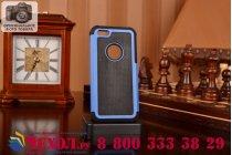 Противоударный усиленный ударопрочный фирменный чехол-бампер-пенал для Apple iPhone 5C синий