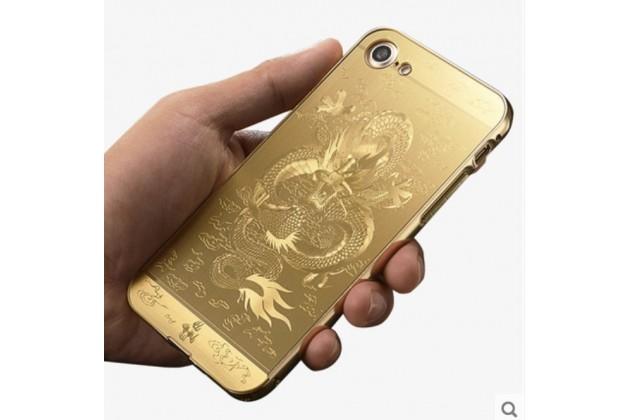 Фирменная металлическая задняя панель-крышка-накладка из тончайшего облегченного авиационного алюминия для iphone 5s тематика Дракон