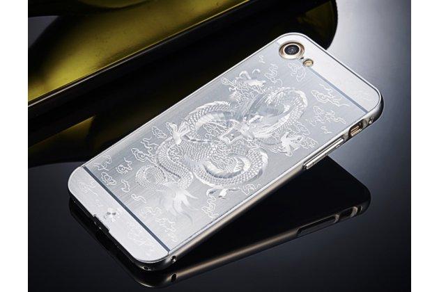 Фирменная металлическая задняя панель-крышка-накладка из тончайшего облегченного авиационного алюминия для iphone 5s тематика Дракон серебристая