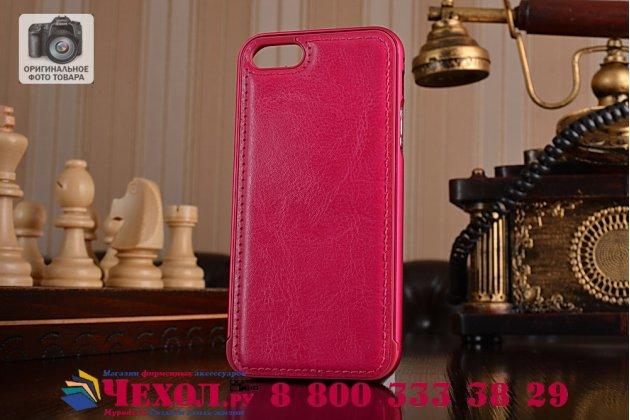 Фирменная роскошная элитная премиальная задняя панель-крышка на металлической основе обтянутая импортной кожей для iPhone 5 / 5S/ SE/ 5SE королевский розовый