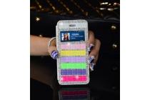 Фирменный роскошный чехол-книжка с окошком для входящих вызовов безумно красивый декорированный кристаликами на iPhone 5 / 5S/ SE/ 5SE радужный