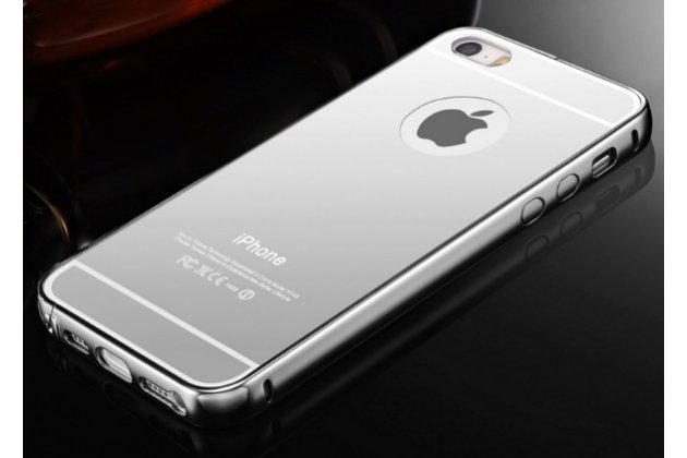 Фирменная металлическая задняя панель-крышка-накладка из тончайшего облегченного авиационного алюминия для iPhone 5 / 5S/ SE/ 5SE серебристая