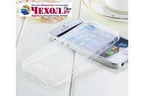Фирменная ультра-тонкая полимерная из мягкого качественного силикона задняя панель-чехол-накладка для iPhone 5 / 5S/ SE/ 5SE белая