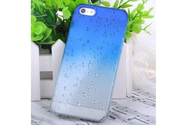 Фирменная из тонкого и лёгкого пластика задняя панель-чехол-накладка для iPhone 5 / 5S/ SE/ 5SE прозрачная с эффектом дождя