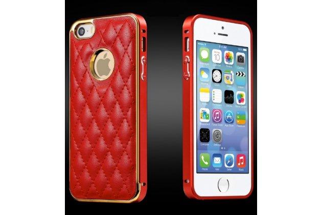 Фирменная роскошная элитная задняя панель-крышка на металлической основе обтянутая импортной кожей прошитой стёганым узором для iPhone 5 / 5S/ SE/ 5SE королевский красный