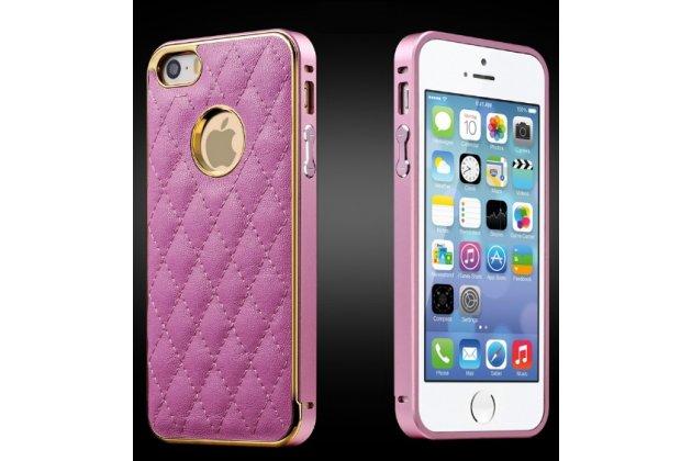 Фирменная роскошная элитная задняя панель-крышка на металлической основе обтянутая импортной кожей прошитой стёганым узором для iPhone 5 / 5S/ SE/ 5SE королевский розовый