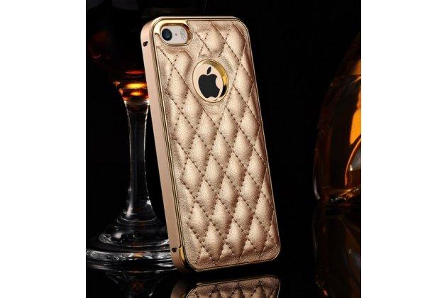 Фирменная роскошная элитная задняя панель-крышка на металлической основе обтянутая импортной кожей прошитой стёганым узором для iPhone 5 / 5S/ SE/ 5SE королевский золотой
