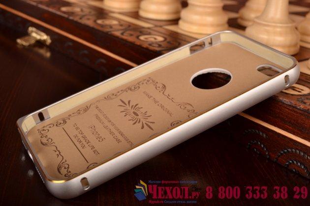 Фирменная роскошная элитная премиальная задняя панель-крышка на металлической основе обтянутая импортной кожей для iPhone 5 / 5S/ SE/ 5SE королевский белый