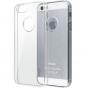 Фирменная задняя панель-крышка-накладка из тончайшего и прочного пластика для iPhone 5 / 5S/ SE/ 5SE прозрачна..