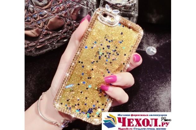 Фирменная роскошная элитная пластиковая задняя панель-накладка украшенная стразами кристалликами со втроенным АКВАРИУМОМ для iPhone 5 / 5S/ SE/ 5SE золотая