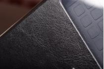 Чехол-книжка для Archos 50 Platinum кожаный с окошком для вызовов и внутренним защитным силиконовым бампером. цвет в ассортименте