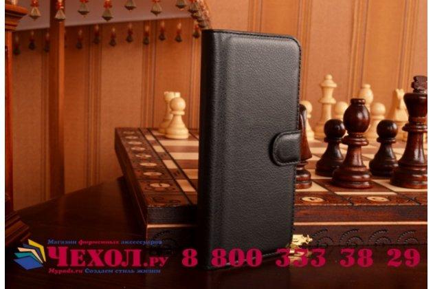 Фирменный чехол-книжка из качественной импортной кожи с мульти-подставкой застёжкой и визитницей для Арк Бэнефит Ай1 черный