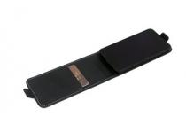 """Фирменный оригинальный вертикальный откидной чехол-флип для Ark Benefit A3  черный из натуральной кожи """"Prestige"""" Италия"""