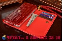 Фирменный роскошный эксклюзивный чехол-клатч/портмоне/сумочка/кошелек из лаковой кожи крокодила для телефона Ark Benefit M503. Только в нашем магазине. Количество ограничено