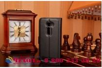 Фирменный чехол-книжка из качественной импортной кожи с мульти-подставкой застёжкой и визитницей для Арк Бэнефит А1 черный
