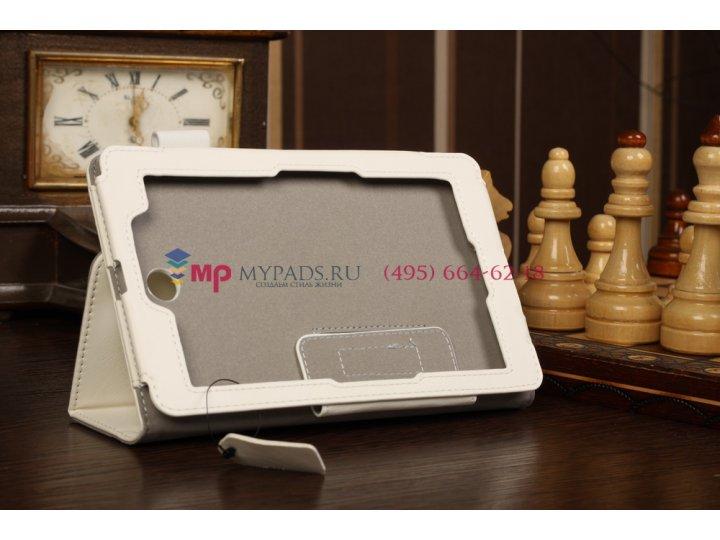 Фирменный чехол-обложка для Asus FonePad ME371MG с визитницей и держателем для руки белый кожаный