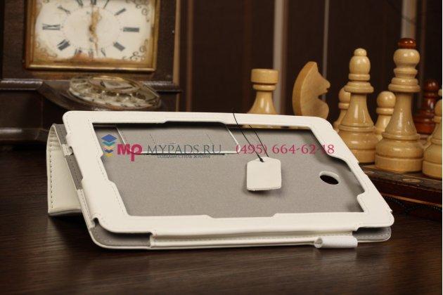 """Фирменный чехол-обложка для Asus FonePad ME371MG с визитницей и держателем для руки белый кожаный """"Prestige"""" Италия"""