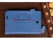 Чехол-обложка для Asus FonePad ME371MG с визитницей и держателем для руки синий кожаный