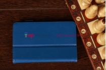 Чехол-обложка для Asus MeMo Pad 7.0 ME172V синий кожаный