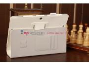 Чехол-обложка для Asus MeMo Pad Smart ME301T/ME301TG с визитницей и держателем для руки белый кожаный