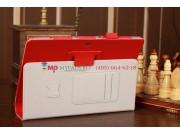 Чехол-обложка для Asus MeMo Pad Smart ME301T/ME301TG с визитницей и держателем для руки красный кожаный