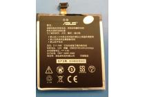 Фирменная аккумуляторная батарея 2140mAh C11-A68 на телефон Asus PadFone 2 A68 + инструменты для вскрытия + гарантия