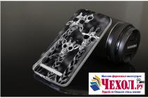 """Фирменная ультра-тонкая полимерная из мягкого качественного силикона задняя панель-чехол-накладка для Asus Zenfone Go ZC451TG 4.5 (Z00SD) тематика """" Жираф"""""""