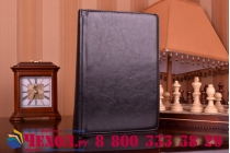 Фирменный чехол-футляр для ASUS Transformer Book T100 Chi с отделением /отсеком под клавиатуру /док станцию черный кожаный