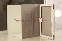 """Чехол-обложка для Asus VivoTab Smart ME400C/ME400CL с визитницей и держателем для руки белый кожаный """"Prestige"""" Италия"""