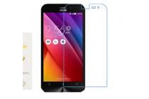 """Фирменная оригинальная защитная пленка для телефона ASUS Zenfone 2 Laser ZE601KL 6.0"""" глянцевая"""