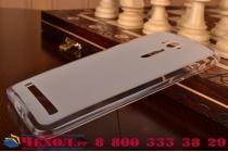 """Фирменная ультра-тонкая полимерная из мягкого качественного силикона задняя панель-чехол-накладка для  ASUS Zenfone 2 Laser ZE601KL 6.0"""" белая"""
