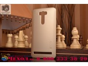 Фирменная задняя панель-крышка-накладка из тончайшего и прочного пластика для ASUS Zenfone 2 Laser ZE601KL 6.0..