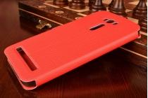 """Фирменный чехол-книжка для ASUS Zenfone 2 Laser ZE601KL 6.0"""" красный с окошком для входящих вызовов водоотталкивающий"""