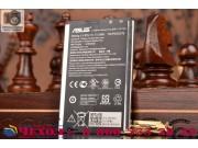 Фирменная батарея-аккумулятор (c11p1501) большой ёмкости 3000mah  для телефона ASUS Zenfone 2 Laser ZE601KL 6'..