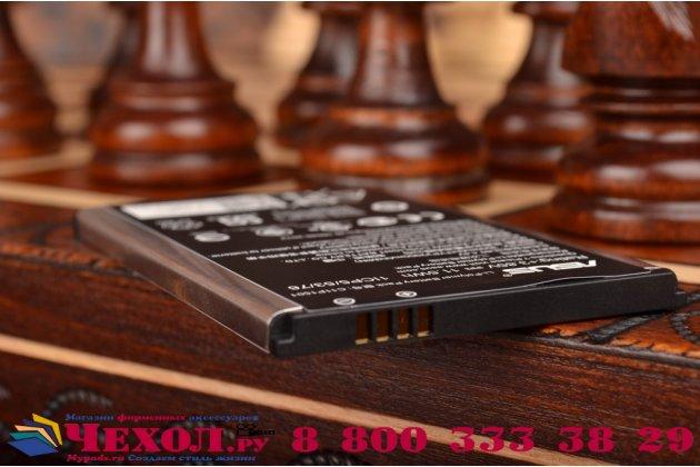 Фирменная батарея-аккумулятор (c11p1501) большой ёмкости 3000mah  для телефона ASUS Zenfone 2 Laser ZE601KL 6'' Zenfone 2 Laser ZE550KL Zenfone Selfie ZD551KL 5.5 '' + гарантия