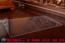"""Фирменное защитное закалённое противоударное стекло премиум-класса из качественного японского материала с олеофобным покрытием для ASUS Zenfone 2 Laser ZE601KL 6.0"""""""