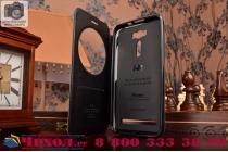 """Фирменный чехол-книжка для ASUS Zenfone 2 Laser ZE601KL 6.0"""" черный с окошком для входящих вызовов из импортной кожи"""