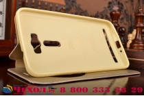 """Фирменный чехол-книжка для ASUS Zenfone 2 Laser ZE601KL 6.0"""" золотой с окошком для входящих вызовов из импортной кожи"""