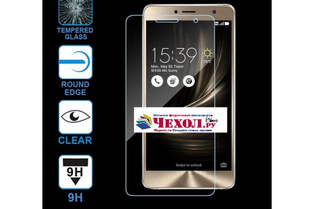 """Фирменное защитное закалённое противоударное стекло премиум-класса из качественного японского материала с олеофобным покрытием для телефона ASUS ZenFone 3 Deluxe ZS550KL 5.5"""""""