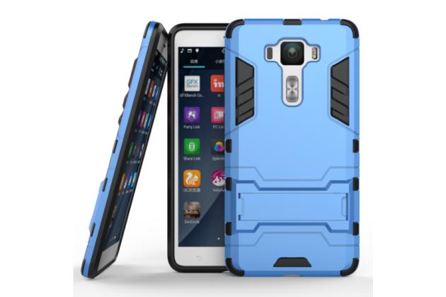 """Противоударный усиленный ударопрочный фирменный чехол-бампер-пенал для ASUS ZenFone 3 Deluxe ZS550KL 5.5"""" синий"""