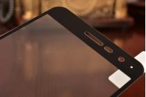 Фирменное 3D защитное стекло с краями которое полностью закрывает экран / дисплей по краям с олеофобным покрытием для ASUS ZenFone 3 / Zenfone 3 Neo ZE520KL 5.2 черное
