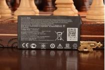 """Фирменная аккумуляторная батарея 1170mAh на телефон ASUS ZenFone 4.5""""  A450CG + гарантия"""