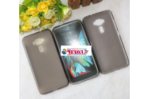 """Фирменная ультра-тонкая силиконовая задняя панель-чехол-накладка для ASUS ZenFone 3 / Zenfone 3 Neo ZE520KL 5.2"""" серая"""
