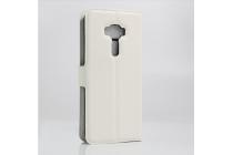 """Фирменный чехол-книжка для ASUS ZenFone 3 / Zenfone 3 Neo ZE520KL 5.2""""  с визитницей и мультиподставкой белый кожаный"""